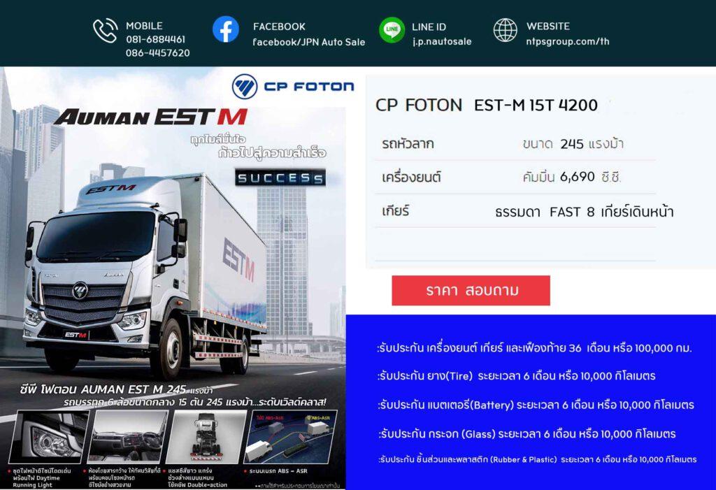 EST-M 15T 4200