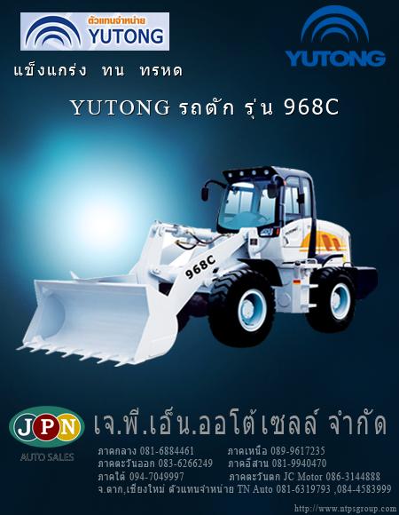 YOTONG 968C-W