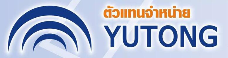 YUTONG-logo