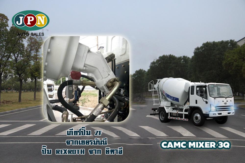 mixer 3Q offtion-2