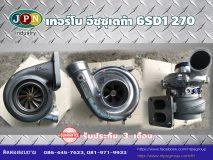 Turbo Isuzu 6SD1T