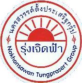 nakhonsawan